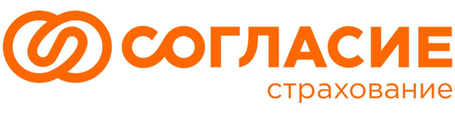 ООО «СК «Согласие»