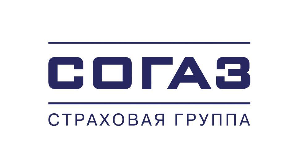 АО «Страховое общество газовой промышленности» (АО «СОГАЗ»)