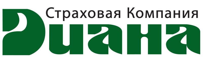 АО «Страховая Компания «ДИАНА»
