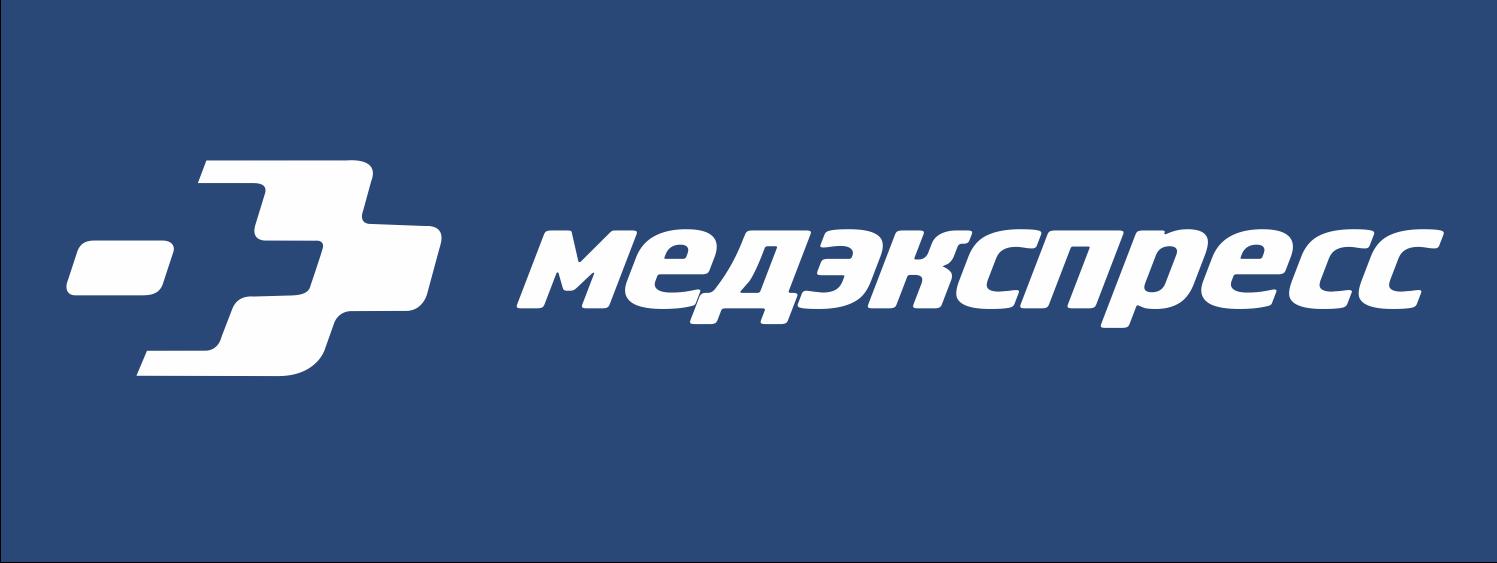 САО «Медэкспресс»