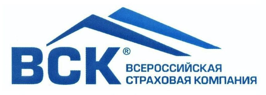 Страховое акционерное общество «ВСК» (СОАО «ВСК»)